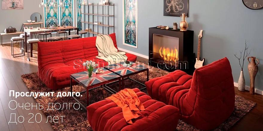 Бескаркасные диваны Мебель повышенной комфортности
